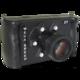 Vysokorychlostní kamera Mega Speed HHC-X7 PRO - 1/5