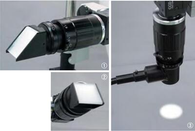 Objektiv VS Technology VS-TEC - 2