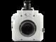 Vysokorychlostní kamera Phantom v2640 - 2/7
